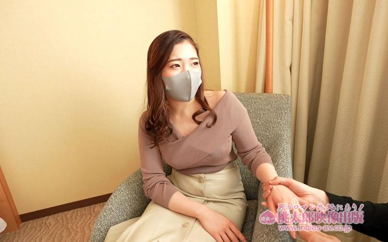 街角スナップ #東京マスク美女(沙耶さん 21歳 アパレル) キャプチャー画像 3枚目