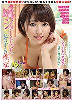 yvg00035[YVG-035]ショートヘアの女の子との性交