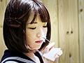 絶望エロス 夢野りんか 狂飼-異常行動-緊縛女子校生1