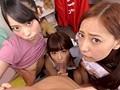 うちの4人娘から睨まれ子作りsample19