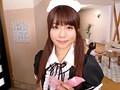 (zuko00080)[ZUKO-080] 我が家のメイド達のご奉仕が丁寧すぎたから子作り ダウンロード 1