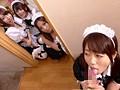 (zuko00080)[ZUKO-080] 我が家のメイド達のご奉仕が丁寧すぎたから子作り ダウンロード 3