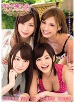 zuko00083[ZUKO-083]彼女のお姉さん達がイヤラしすぎたから子作り