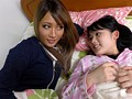 (zuko00098)[ZUKO-098] うちの真面目な妹達が親戚のギャルに感化されよったから子作り ダウンロード 20