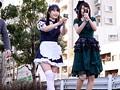 (zuko00105)[ZUKO-105] ロリっ娘集団の全力逆ナンちん狩り総会 ダウンロード 2