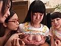 (zuko00117)[ZUKO-117] つるぺた妹3人が巨乳彼女に嫉妬してるから子作り ダウンロード 13