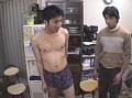 実録! 少年 性虐●記録sample24