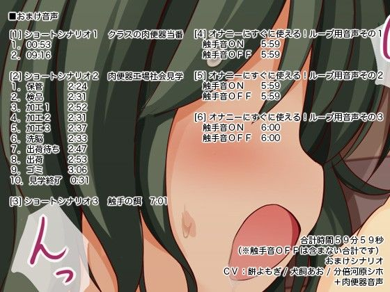 肉便器×32