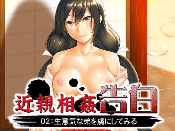 1000円以下「虜ベルベット 足枷パープル」(日暮里ギフト(NPG))