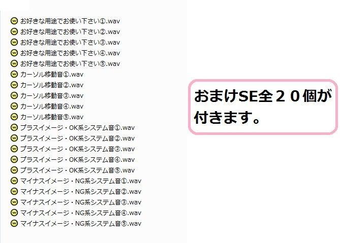 著作権フリー効果音・BGM集 vol.32 RPG・シミュレーションゲームパック30曲+おまけ効果音20個