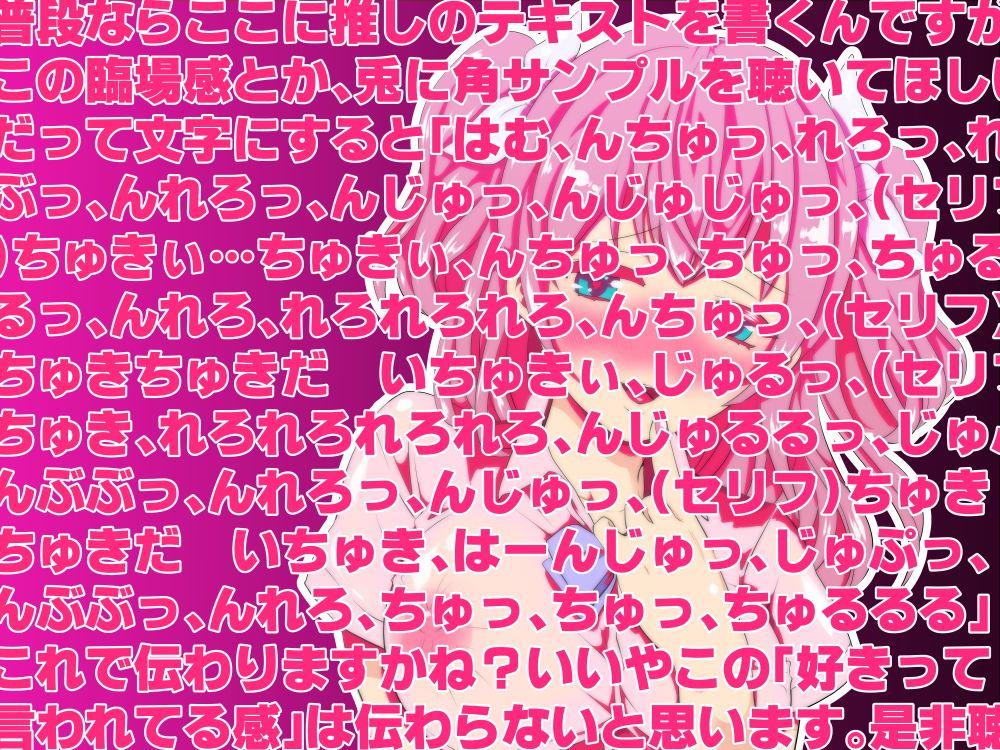 【おかしのみみおか 同人】監禁ちゃんのバイノーラルキス~私に監禁されてくださいっ!~