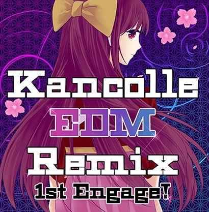 K〇nColle EDM REMIX 〜1st Engage〜