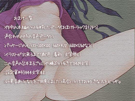 オカル子サリーの7日姦