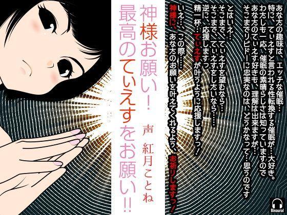 【オリジナル同人】敗北姫騎士陵辱