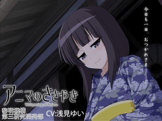 少女×少女×少女 THE ANIMATION 第二幕「酒池肉林」