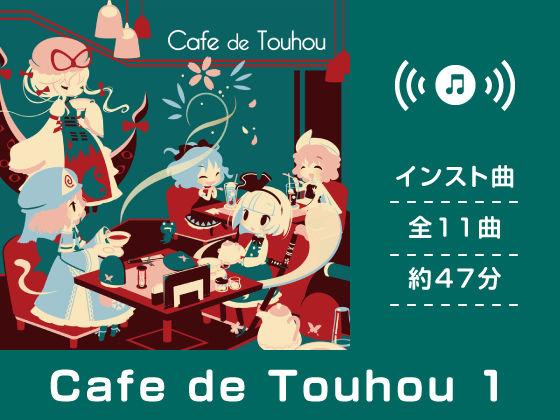 Cafe de Touhou