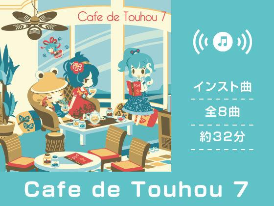 Cafe de Touhou 7