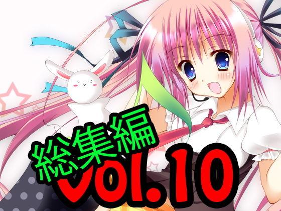 著作権フリー素材集 総集編 Vol.10 RPGゲーム想定素材 BGM60...