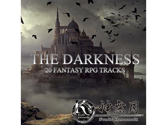 THE DARKNESS 著作権フリー素材集 Vol.31 オーケストラ系RPG...