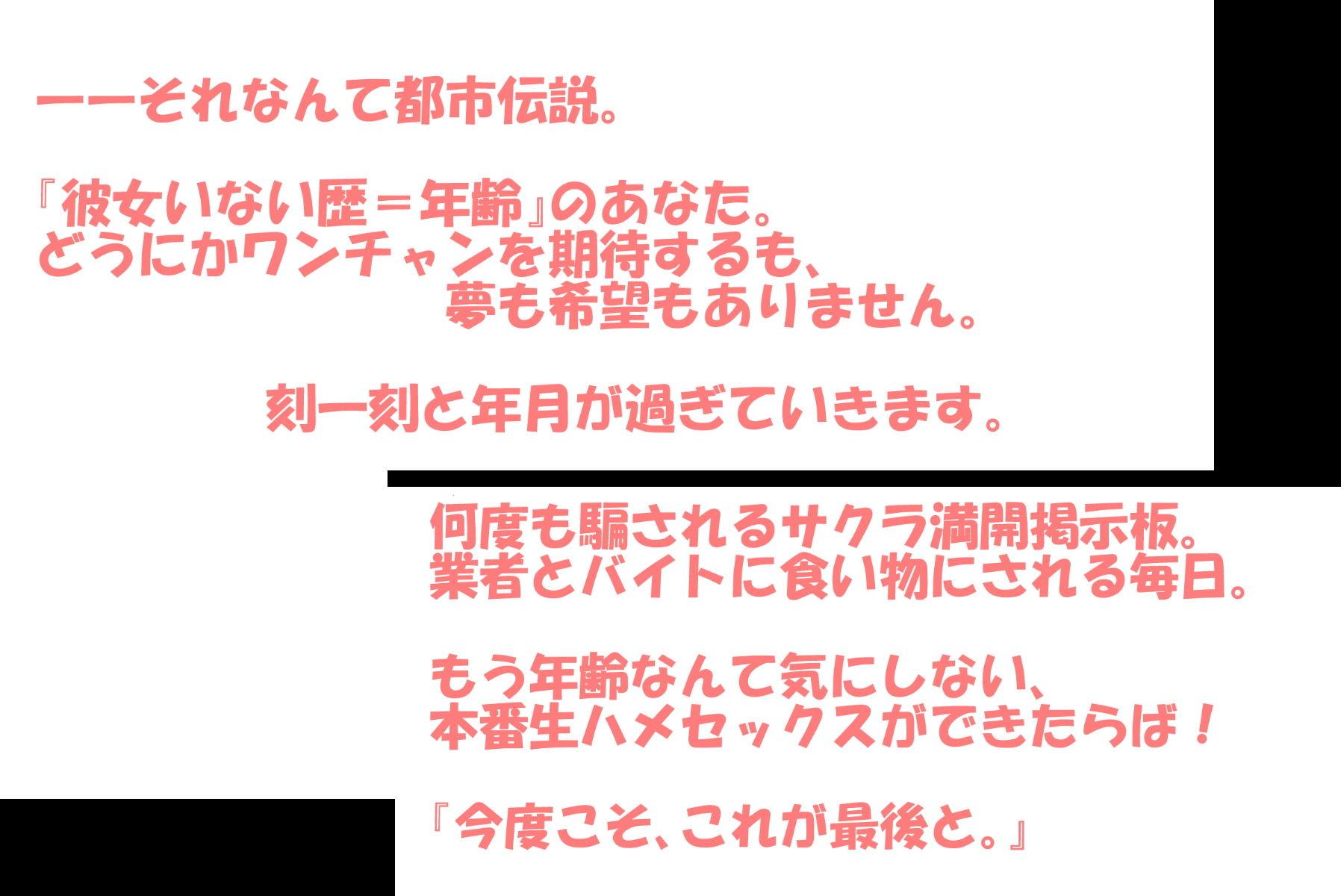 (援交・出会い系)黒髪ロングのたぬきさんと制服援交プレイした話【かすみさん】のサンプル画像2