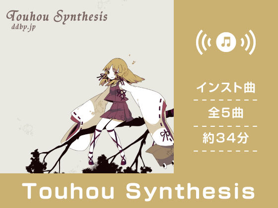 Touhou Synthesis 01