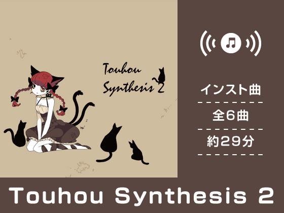 Touhou Synthesis 02