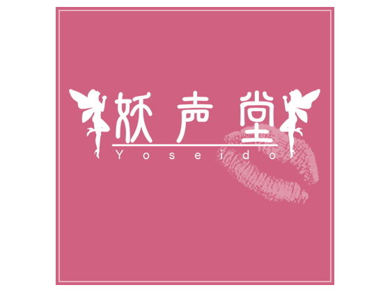 001 ひかる/18才(学生)