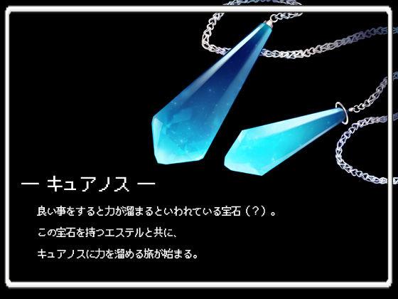 アナスタシアと青の瞳〜謁見の刻〜【バイノーラル / 複数プレイ】
