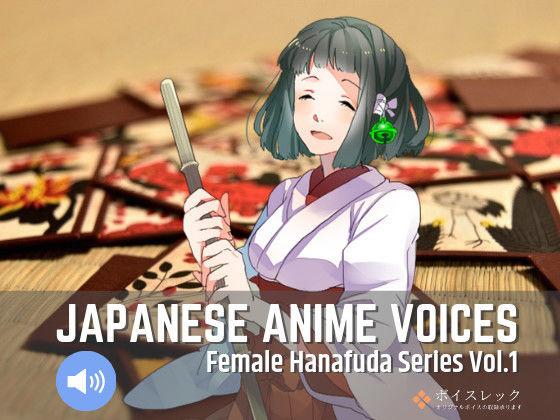 Japanese Anime Voices:Female Hanafuda Series Vol.1