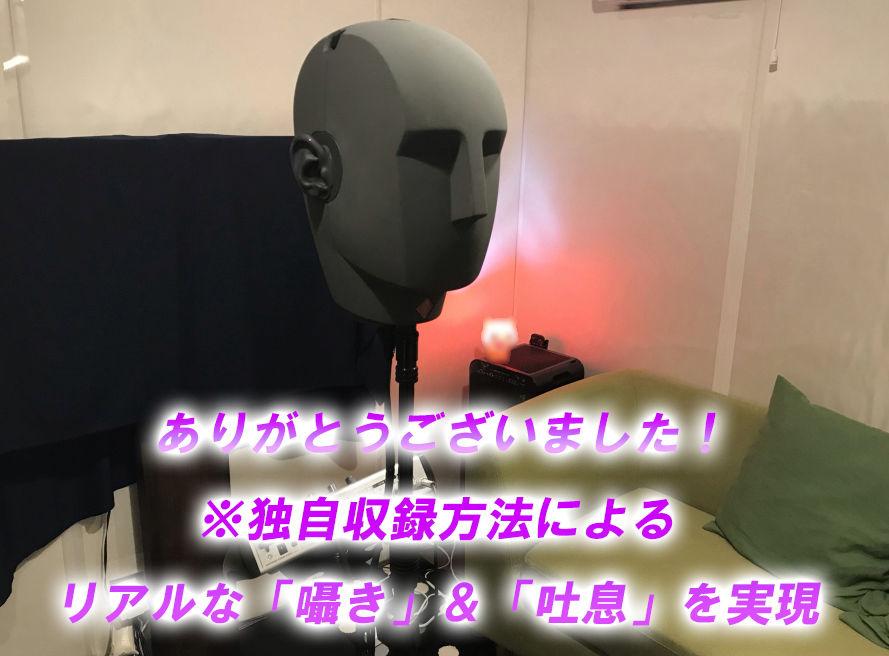 【KU100】鼓膜マッサージ〜二人きりの更衣室ロッカー〜