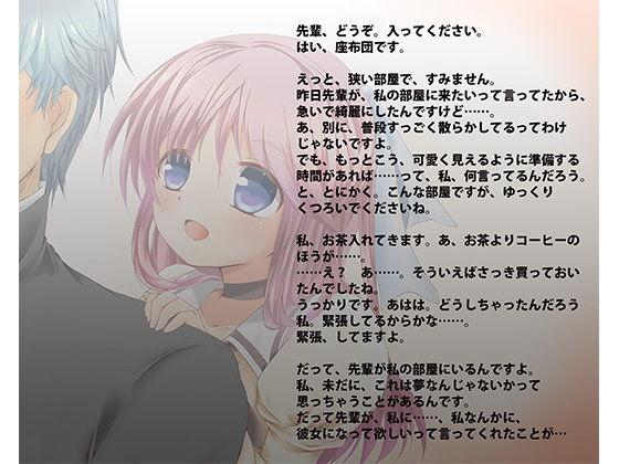 【ASMR】先輩を癒したい!つくしたい