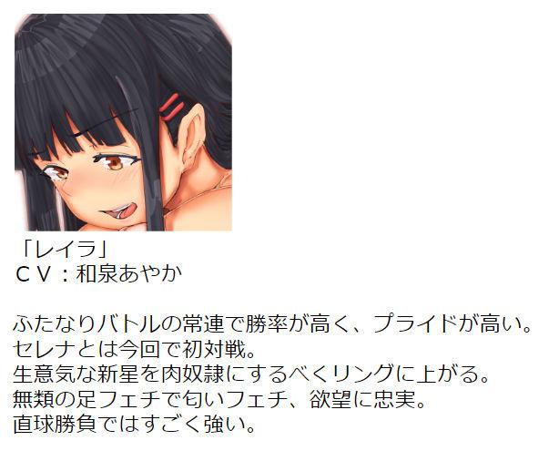 メスちOぽ交尾戦争!!前代未聞のふたなり掛け合い音声ドラマ?