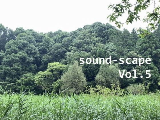 [今すぐ読める同人サンプル] 「環境音 – 殿ヶ谷戸庭園 – 涌水01#2」(UZ)エロ属性画像