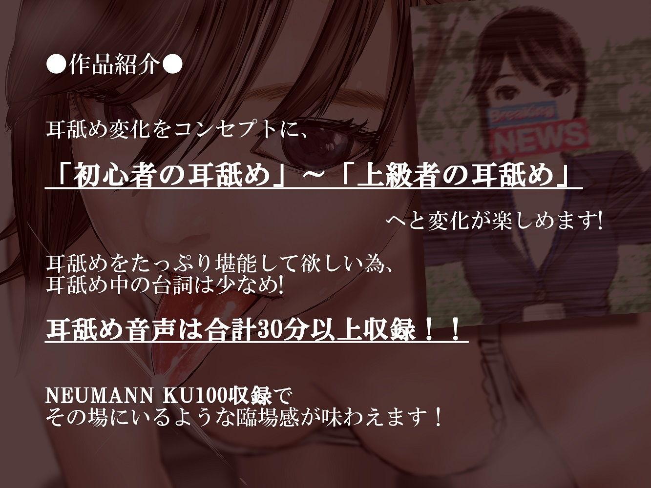 【耳舐変化】甘〜い囁きアンニュイ系レンタル彼女【KU100】