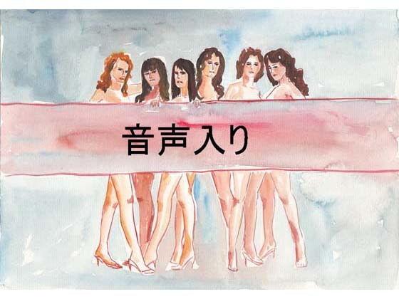 【アリーナ 同人】日本プロレズ選手権レズセックス対戦。プロレズドキュメント