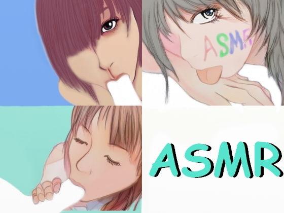 【ASMR】女の子のリアルなフェラチオ音声 高速耳舐めと頬張るごっくんフェラ