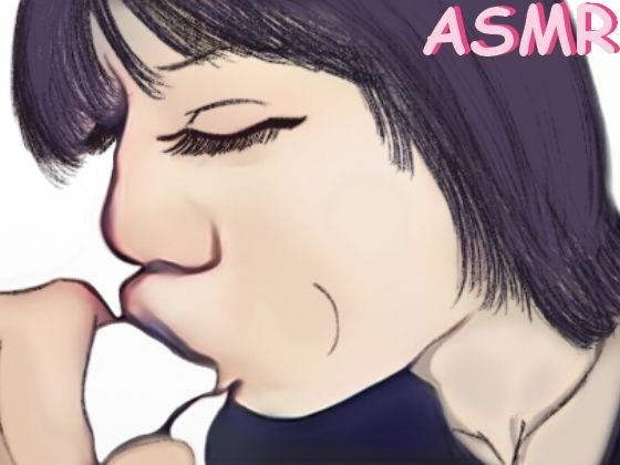【ASMR】口の中でもごもごして奉仕するフェラチオ