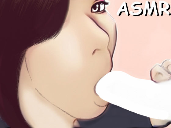 【ASMR】とろとろのお口でじゅぷじゅぷしゃぶってあげるフェラチオ