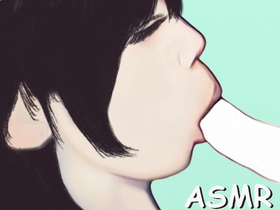 【ASMR】もごもご頬張って嬉しそうにしゃぶってくれるフェラチオ