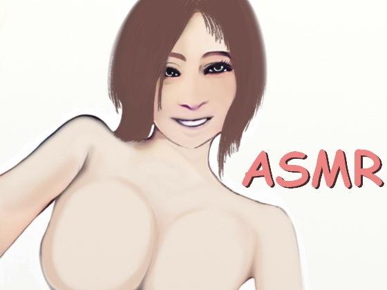 【ASMR】黙々とくちゅくちゅするうちに、気持ち良くてイっちゃうリアルなオナニー実演