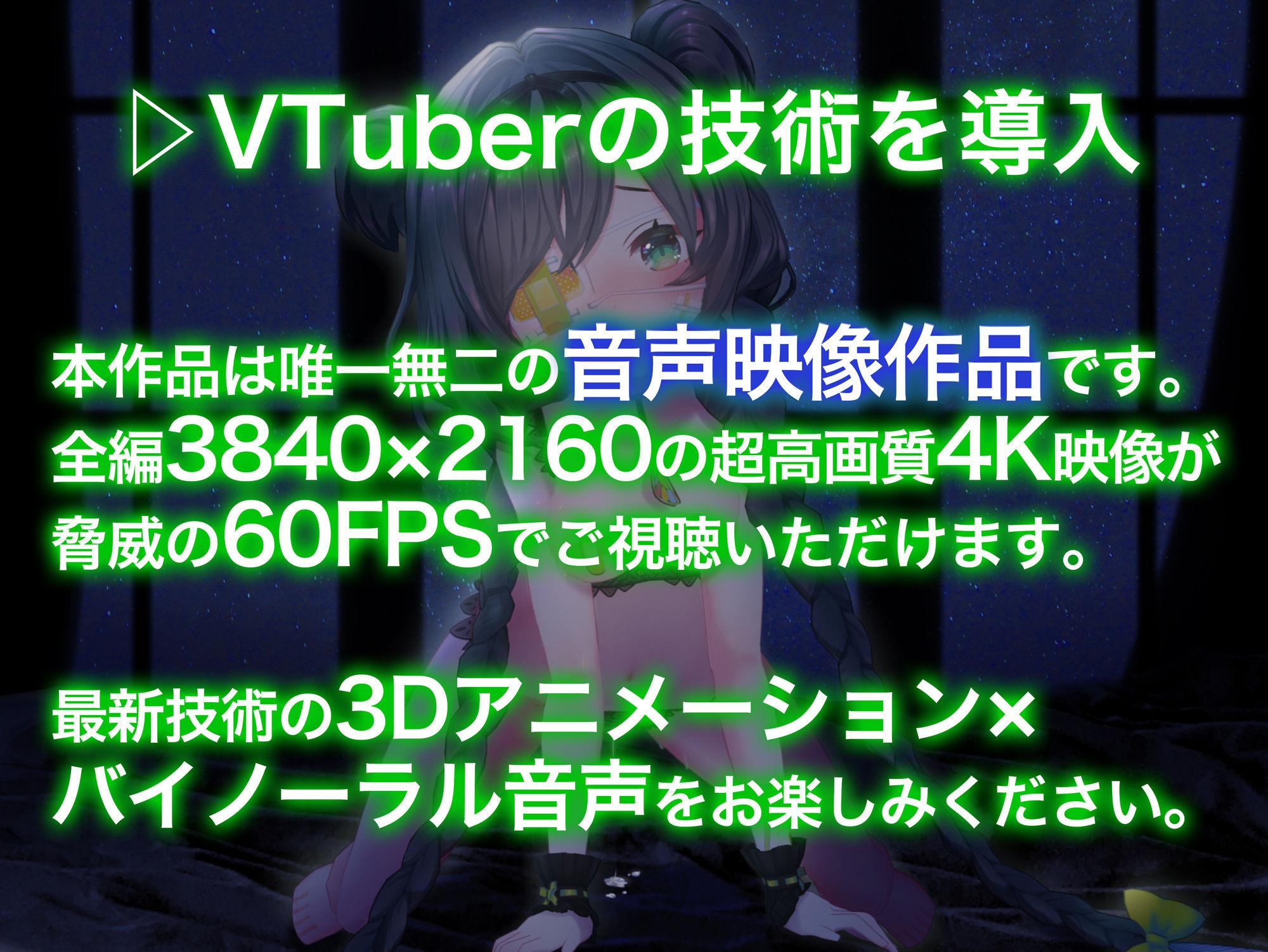 【3D映像×バイノーラル】魔法少女ユイシリーズ総集編【フォーリーASMR】