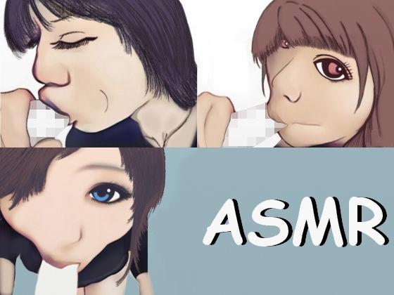 【日常 同人】【ASMR】46分じゅっぽじゅっぽ咥えてしゃぶりつくフェラチオ