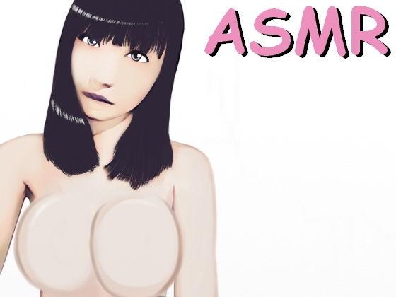 【ASMR】耳舐めとえっちで休ませない、ずっと気持ちいいセックス