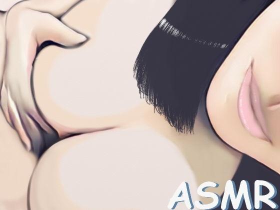 【ASMR】耳元で気持ちいいことをしてくれる、女の子の耳舐めとオナニー