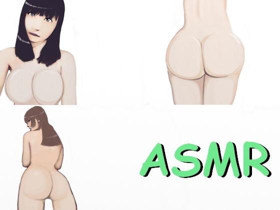 【ASMR】奥までずっぽりハメるえっちで、ずっと激しい打ちつけセックス