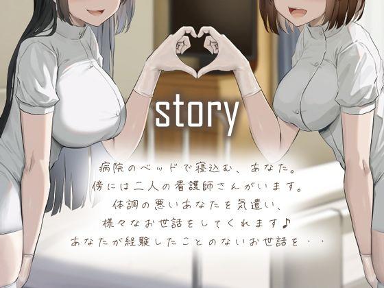 【KU100】ショタ好きナースの病室搾取