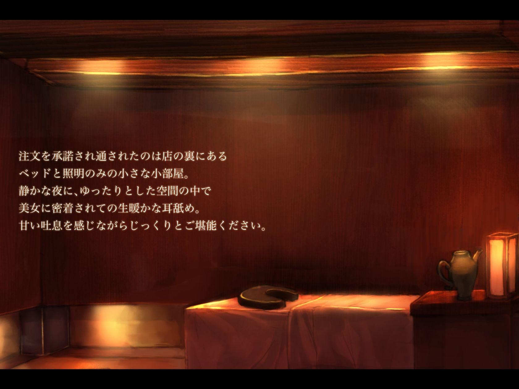 耳舐めソムリエ〜クーデレBARマスター「静流」編〜