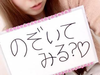☆:ももか:☆//