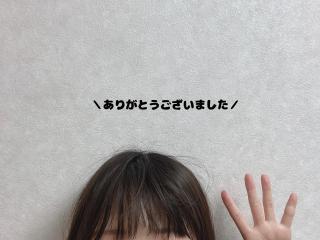 ゆず。+(dmm-acha)プロフィール写真