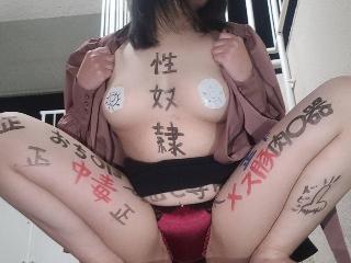*+か な +*(dmm-acha)プロフィール写真